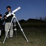 Tips membeli teleskop