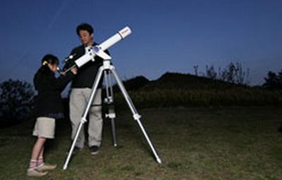 Tips membeli teleskop kafe astronomi