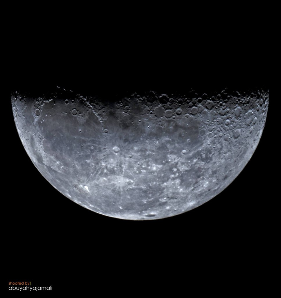Bulan Cembung